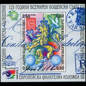 BULGARIA 1999 - Scott# 4088 S/S UPU 125th. NH