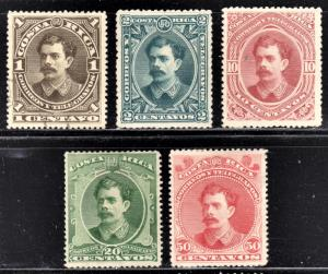 Costa Rica Scott 25-26, 28-30  F to VF mint & unused no gum.
