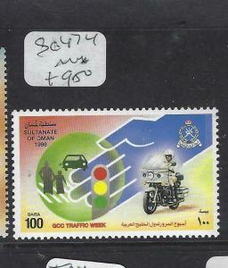 OMAN  (P2603B) TRAFFIC, MOTORCYCLE  SG 474  MNH