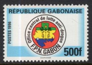 Gabon 833 MNH VF