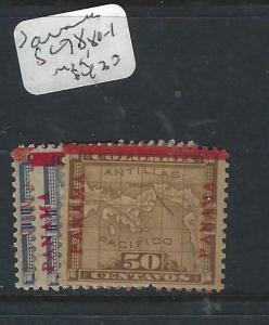 PANAMA  (P0206B)   MAP  SC 78, 80-1   VFU