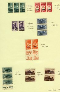 South West Africa 1943/4 War Effort (with SWA overprint) range to 1/- in  Stamps