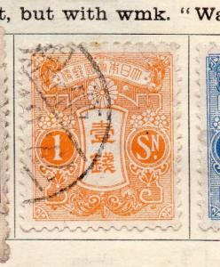 Japan 1914 early Taisho Issue Fine Used 1sen. 273064
