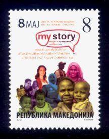 Macedonia Sc# RA168 MNH Red Cross Week 2014 (Postal Tax)