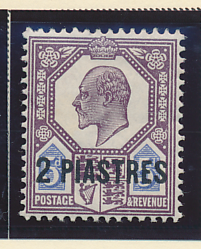 Great Britain, Offices In the Turkish Empire Stamp Scott #14, Mint Hinged - F...