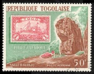TOGO 1969 #C104 AIRPHILEXAFRIQUE, STAMP ON STAMP KAISER'S YACHT ALEDJO FAULT