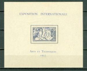 ST.PIERRE & MIQUELON EXPO 1937  #171 SOUV. SHEET ,MNH..$35.00