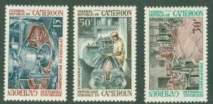 CAMEROUN 489-91 MNH BIN$ 2.00
