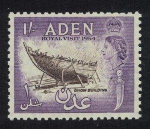 Aden Dhow Building Brown and violet 1v 1Sh SG#62