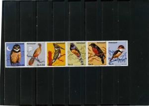 PARAGUAY 1983 Sc#2091 BIRDS STRIP OF 6 STAMPS MNH