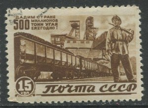 STAMP STATION PERTH Russia #1077 General Issue  FU 1946