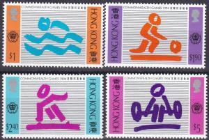Hong Kong #703-6 MNH CV $4.25 Z114