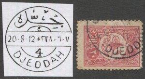 TURKEY 1909 Sc 153 20pa Used, DJEDDAH /4, Saudi Arabia postmark cancel