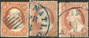 #10, #25-26 USED (#25 WITH BLUE TOWN CANCEL) CV $356.50 BN9370