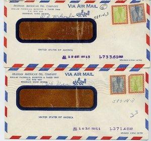 2 Saudi Arabia Arabian American Oil Co.1974 Dollar Payroll Benefits & Tax Unit C