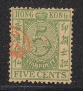 Hong Kong      # 167   u     cat $10.00