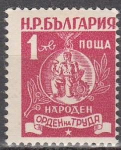 Bulgaria #762  F-VF Unused
