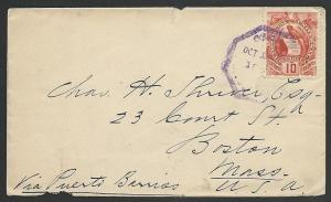 GUATEMALA 1902 cover 10c to New York......................................48949