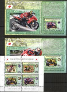 Congo 2006 Motorcycles of Japan Rotary Lions Club sheet + 2 S/S MNH