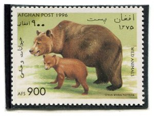 Afghanistan 1996 WILD ANIMALS BEARS 1 value Perforated Mint (NH)