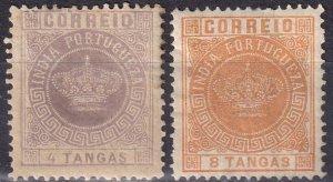 Portugueses India #167-8 Unused   CV $6.50  (Z6262)
