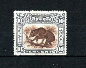 North Borneo 1902 10c Sun Bear MH