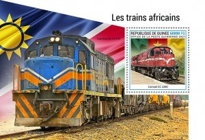 GUINEA - 2021 - African Trains - Perf Souv Sheet - Mint Never Hinged