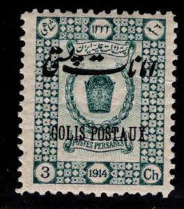 IRAN Scott Q21 MNH** Parcel Post stamp