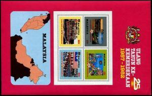 HERRICKSTAMP MALAYSIA Sc.# 243B 1982 Independence Stamp S/S