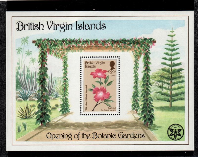 British Virgin islands 589 cat $7.00 mnh