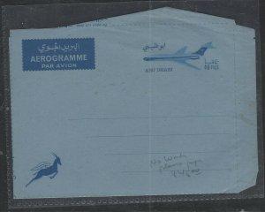 ABU DHABI COVER (PP 0802B)  AIRPLAND 40F AEROGRAM NO WMK  UNUSED