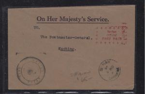 SARAWAK POSTAL HISTORY (PP1509B) 1954OHMS BOX SERIAN  POSTAGE PAID  TO KUCHING