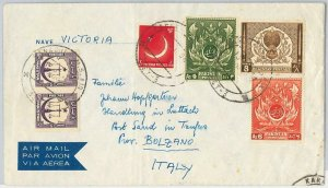 49001 - PAKISTAN - POSTAL HISTORY - AIRMAIL COVER to ITALY 1958