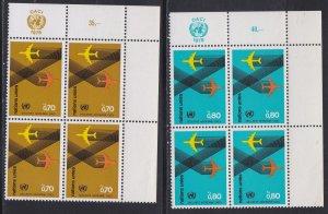United Nations - Geneva # 77-78, Inscription Blocks of Four, NH, 1/3 Cat.