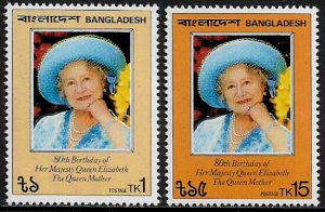 Bangladesh #197-8 MNH Set - Queen Mother's Birthday