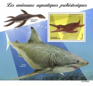 C A R - 2021 - Prehistoric Water Animals - Perf Souv Sheet - Mint Never Hinged