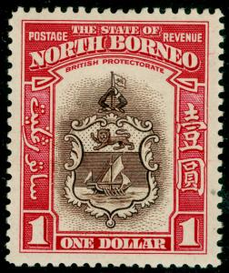 NORTH BORNEO SG315, $1 brown & carmine, M MINT. Cat £150.