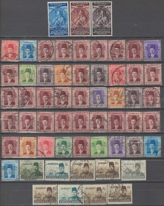 COLLECTION LOT # 3641 EGYPT 57 STAMPS 1937+ CLEARANCE