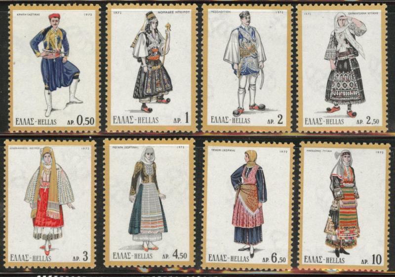 GREECE Scott 1038-1045 MNH** 1972 regional costume set
