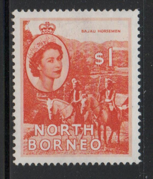 North Borneo Sc 292 1961$1 QE II &  Horsemen stamp mint