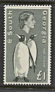 STAMP STATION PERTH -South Georgia #16 MNH OG VF Definitive Issue