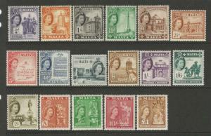 Malta 1956 Definitive Complete Set Of 17 MNH CV £130 SG266-SG282 Sc246-Sc262