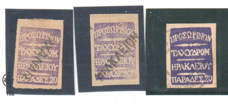 Crete #1 -- Nice cancellation -- 3 different shade