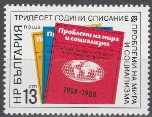 Bulgaria #3356 MNH F-VF (SU2760)