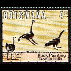 BOTSWANA 1975 - Scott# 136 Rock Painting 4c NH