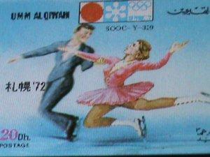 UM-AL QIWAIN STAMP-1972- OLYMPIC GAME MUNICH'72 - AIRMAIL- 3-D STAMP MNH #3
