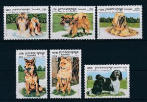 [30097] Cambodia 1999 Animals Dogs MNH