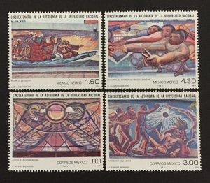 Mexico 1982 #1183-4, C609-10, National University, MNH.