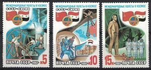 Russia #5580-82 MNH CV$1.50