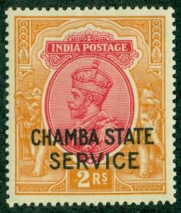India Chamba #O45A  Mint VF NH  Scott $30.00